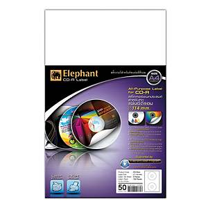 ELEPHANT STICKER FOR CD/DVD, 2 STICKERS PER SHEET - PACK OF 50 SHEETS