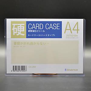 Bindermax A4 Card Case