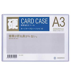 Bindermax Hard A3 Card Case