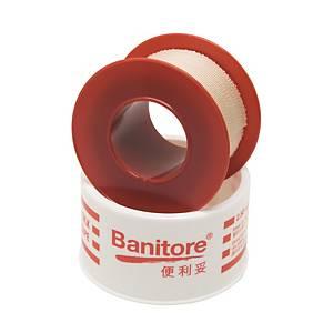 Banitore 便利妥 膚色絲質卷裝膠布 25毫米 X 5米