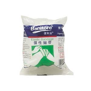 Banitore Elastic Bandage 2 inch x 4.5m