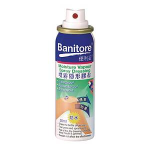 Banitore Vapor Spray Dressing 50ml