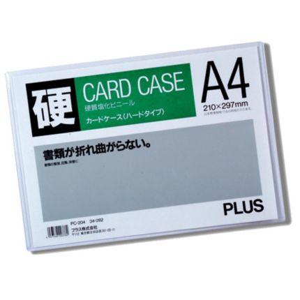 the best attitude 2f491 aff1c PLUS HPCA4 HARD CARD CASE A4 TRANSPARENT