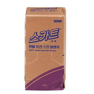 유한킴벌리 젠틀로션 물비누 500ml