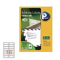 PK100 PRINTEC V3240 MULTI-PURPOSEURLAB 99.06X33.85