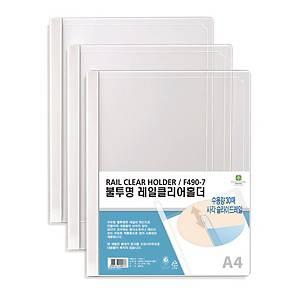 문화 사각 쫄대화일 F490-7 A4 반투명 10매입