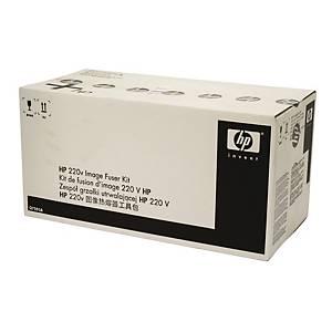 HP Colour Laserjet Q7503A 220V Fuser Kit (Q7503A)
