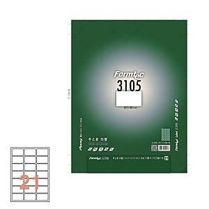폼텍 주소용라벨 LS-3105 63.5×38.1MM 100매
