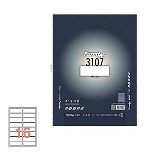 폼텍 주소용라벨 LS-3107 99.1×33.9MM 100매