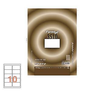 폼텍 분류용 라벨 LS-3510 88.9×52MM 100매