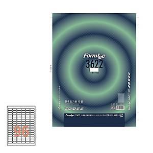 폼텍 분류표기 라벨 LS-3622 30×14MM 100매