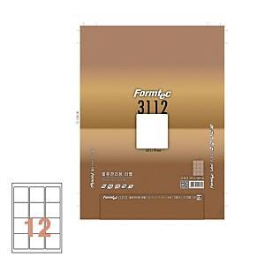 PK100 FORMTEC LS-3112 MULTI-PURPOSE LAB 63.5X70