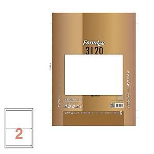 폼텍 물류용 라벨 LS-3120 200×140MM 100매