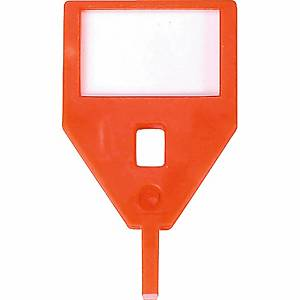 Schlüsselanhänger KyStor KR-A, orange, Packung à 10 Stück