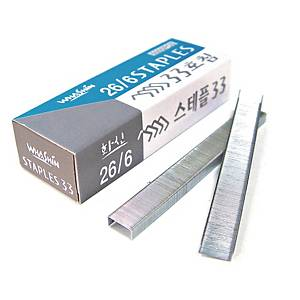 BX5000 WHASHIN No33 FULL STRIP STAPLES