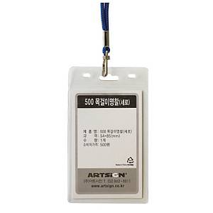 PK20 ARTSIGN M0041 ID CARD HOLDER+NECKLACE BLU