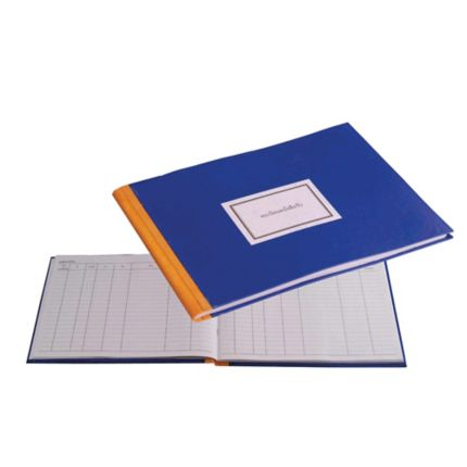 HARD COVER GOODS RECEIVING NOTEBOOK 22X30CM A4 55G 80 SHEETS
