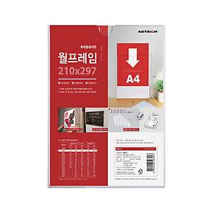 ARTSIGN B2921 SEXTAN S/ADHES SIGN A4