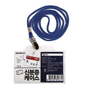 ARTSIGN M0019 ID CASE+CLIP HOLDER NECK