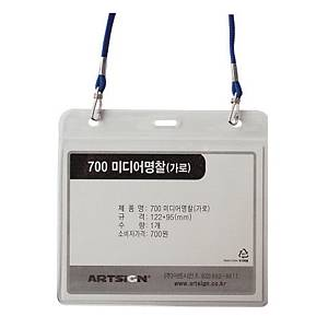 PK10 ARTSIGN M0050 ID HOLDER+NECKLACE