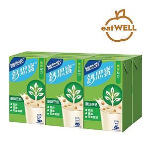 Vita Calci-Plus Drink Soya Hi-Calcium 250ml - Pack of 6