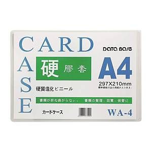 Document Hard Card Case A4