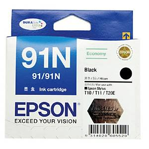 EPSON ตลับหมึกอิงค์เจ็ท รุ่น T107190 สีดำ