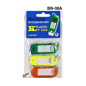 พวงกุญแจพลาสติก BN-08A แพ็ค 6 ชิ้น คละสี