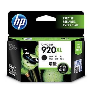 HP ตลับหมึกอิงค์เจ็ท HP920XL CD975AA สีดำ