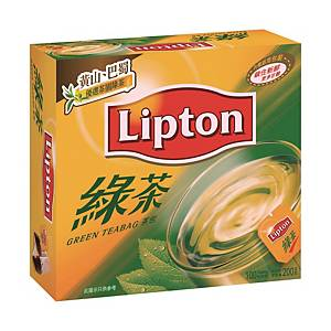 Lipton Asia Green Tea Bags - Box of 100