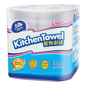 Vinda Supreme Kitchen Towel - Pack of 4 Rolls