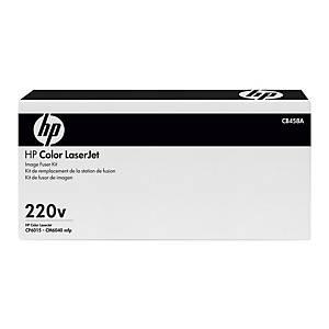 HP Color LaserJet CB458A 220V Fuser Kit (CB458A)