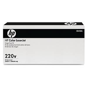 HP Color LaserJet CB458A 220V Fuser Kit (CB458A)