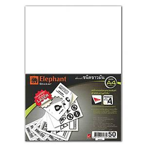 ELEPHANT SME GLOSSY LABEL STICKER 210MM X 297MM - PACK OF 50 SHEETS
