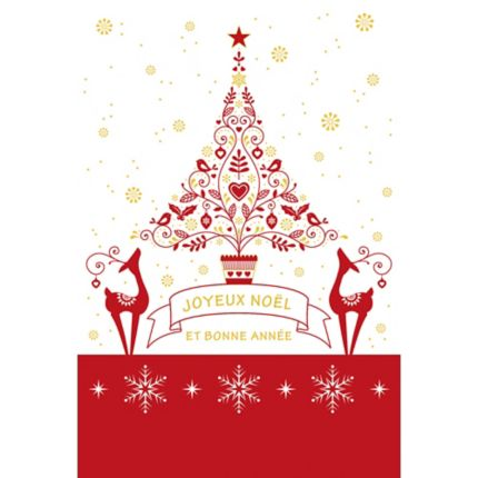 Abc Weihnachtskarten.Weihnachtskarte Abc 117x173 Mm Französisch