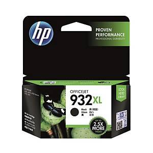HP CN053AA 932XL 墨水盒 黑色