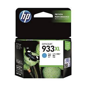 HP CN054AA 933XLInkjet Cartridge - Cyan