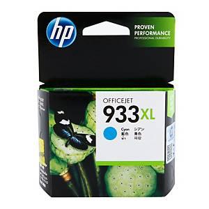 HP ตลับหมึกอิงค์เจ็ท 933XL (CN054AA) สีน้ำเงิน