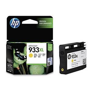 HP CN056AA 잉크 노랑