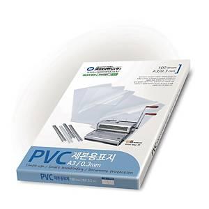 카피어랜드 PVC 제본용 표지 A3 0.3mm 투명 100매입