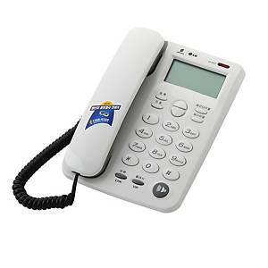 LG 유선 전화기 GS461C