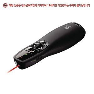 LOGITECH R400 WIRELESS PRESENTER BLACK