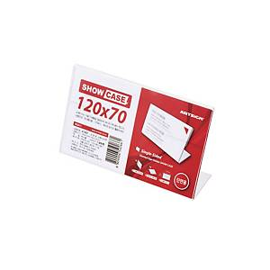 아트사인 POP 꽂이 7718 (120 X 70mm)