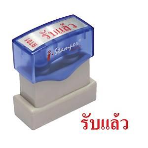 I-STAMPER RT01 Self Inking Stamp Received Thai Language - Red