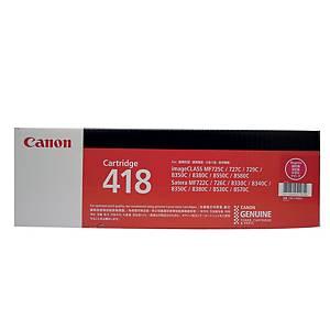 Canon 418 Original Laser Cartridge - Magenta