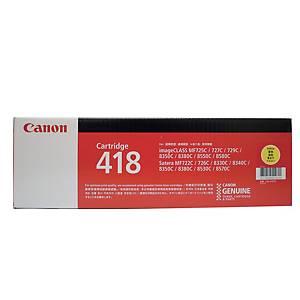 Canon 418 Original Laser Cartridge - Yellow