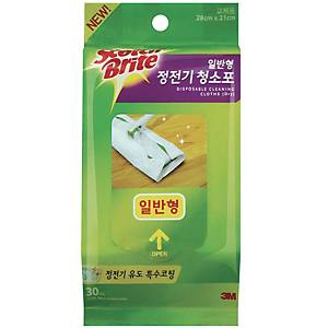 PK30 SCOTCH BRITE DISPENSER CLEAN CLOTH DRY