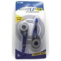 씨티라인 XP 수정 테이프 리필 5mm X 7m 2개입 (12개 구매 시 박스구성)