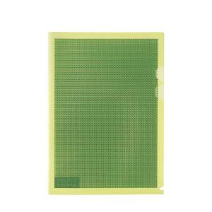 PLUS CAMOUFLAGE GREEN FOLDER WITH HARD COVER