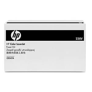 Kit fusor láser HP 220V CE247A - color
